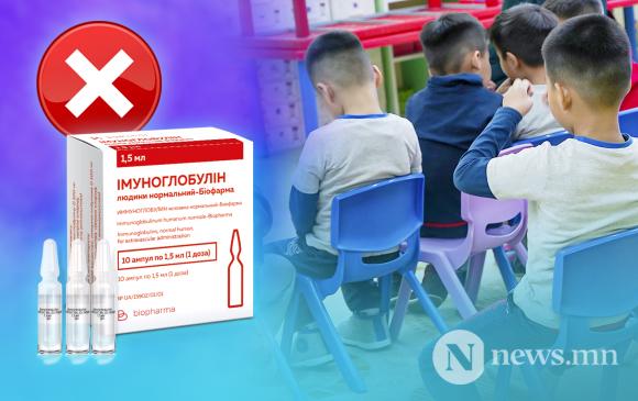 """""""Иммуноглобулин""""-ыг 0-11 насны бүх хүүхдэд тарих боломжгүй"""