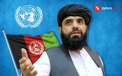 НҮБ Афганистанд үргэлжлүүлэн туслахаар боллоо