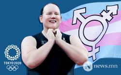Спорт дахь шинэ давалгаа буюу трансжендер тамирчид