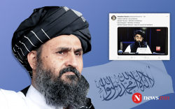 Талибаны ЗГ эрэн сурвалжлагдаж буй этгээдийг сайдаар томилов