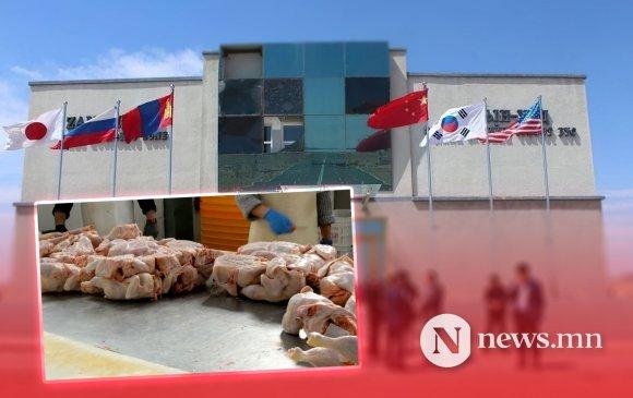 Замын-Үүдэд 25 тонн муудсан тахианы махыг устгалд оруулав