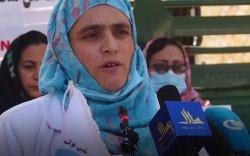 Афганистаны эмч нар Дэлхийн банкийг шийдвэрээ эргэн харахыг уриалав