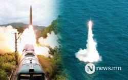 Хоёр Солонгосын зэвсгийн өрсөлдөөн эрчимжлээ