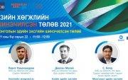 Ньюс хөтөч: АХБ Монголын эдийн засгийн төлвийг танилцуулна