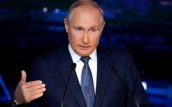 Путин: Курилын арлын бизнес эрхлэгчдэд 10 жилийн татварын хөнгөлөлт үзүүлнэ