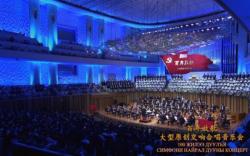 """""""100 жилээ дуулъя"""" симфони найрал дууны концерт – Баатар…"""