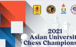 Ази тивийн оюутны аварга шалгаруулах 2021 оны шатрын онлайн тэмцээн болно