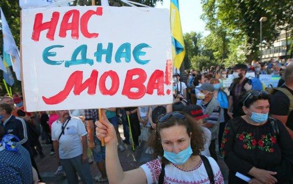 Украинд кирилл үсгээс татгалзах санал гаргав
