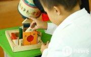 Сурвалжлага: Аутизмтай хүүхдүүд энгийн сургуульд суралцах эрхтэй