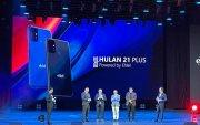 """Монголын анхны гар утас """"Hulan 21 Plus"""" хэрэглэгчдийн гарт хүрлээ"""