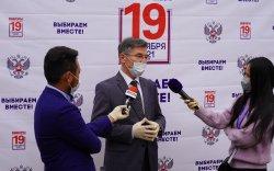 Оросын нутаг нэгтнүүд энэ удаагийн сонгуульд идэвхитэй оролцож байгаа