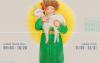 """Dulaan-Poster-1-100x63 """"Дулаан өвөлжөөрэй"""" сайн үйлсийн аян зарлагдлаа"""
