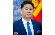 Ерөнхийлөгч НҮБ-ын Ерөнхий Ассамблейн чуулганд оролцоно