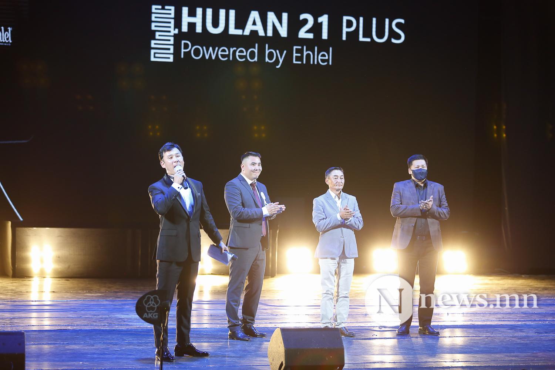 Ehlel Hulan 21 утасны нээлт (17 of 22)