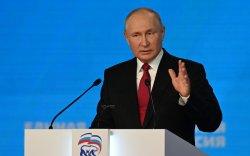 Путин: Афганистан дахь АНУ-ын дайн гамшиг байсан