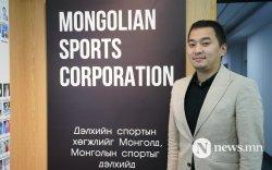 """""""Спортыг эдийн засгийн эргэлтэд оруулж, ашиг олно"""""""