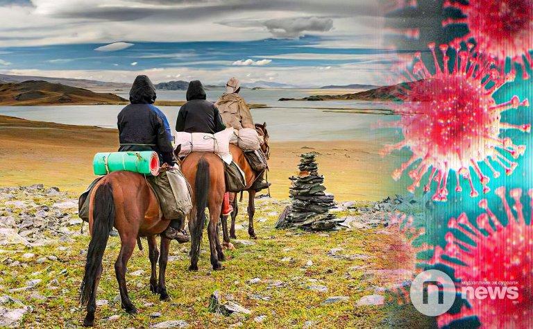 Монгол хилээ нээсэн ч гадаадын жуулчин ирэх боломжгүй
