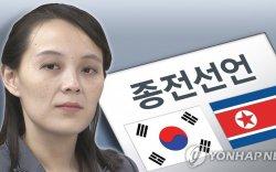 Ким Ё Жон: Бид ч өмнөдүүдтэй адил хүсэлтэй байна