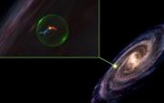 Сансарт асар том хоосон орон зай буйг илрүүлжээ