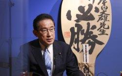 Фүмио Кишида Японы ерөнхий сайд болно