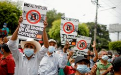 Сальвадор криптовалютын оффшор болох уу?
