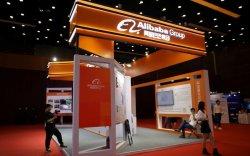 Хятад: Технологийн компаниудад хориг тавьж байна