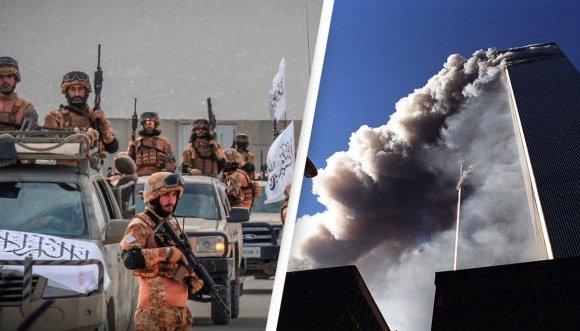 9-11: Талибаны засгийн газар зориуд тангараг өргөнө