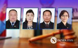 Сахилгын хорооны шүүгчдийн хэн нь хэн бэ?