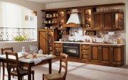 Casa Italia Итали чанарыг таны гэрт
