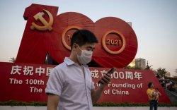 Ши Жиньпиний хөрөнгө хуваарилах бодлого дэлхийг хэрхэн өөрчлөх вэ?