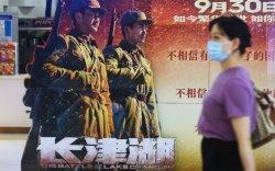 """Хятадын армийн суртал ухуулгын кино """"Marvel""""-аас илүү үнэлэгдэв"""
