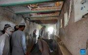 Афганистанд дэлбэрэлт болж, 32 хүн амиа алдав