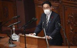 Кишида: Японы бүрэн эрхт байдалд Курилын арлууд ч хамаарна