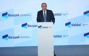 Путин: Хувьсгал бол хямралын гарц бус, хямралыг хурцатгах зам