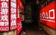 """Хятад: """"Squid game"""" бидний сонголт биш"""