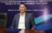 Монгол Улсын Эрчим хүчний өнөөгийн байдал
