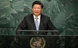 Хятад НҮБ-д хүлээн зөвшөөрөгдсөний 50 жил