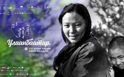 """""""Улаанбаатар"""" олон улсын кино наадам энэ сарын 18-24-ны өдрүүдэд болно"""