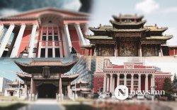 Хоёр музей, хоёр театрыг 7.4 тэрбумаар засварлана