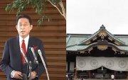 Кишида Хятад, Өмнөд Солонгосын зүгээс шүүмжлэл хүлээлээ
