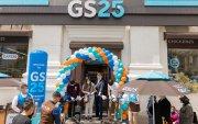 GS25 ая тухтай дэлгүүр 10 сарын 25-нд 25 дахь салбараа нээнэ