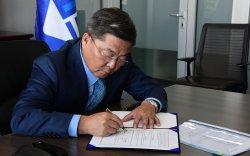 """""""Эрдэнэс Монгол"""" ХХК, БНСУ-ын хүрээлэнтэй санамж бичигт гарын үсэг зурлаа"""