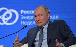 Путин: АНУ өөрөө долларыг алж байна