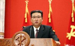 Японы шүүх Ким Жон Уныг хариуцагчаар татсан шалтгаан