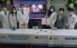 Монголд эмчлэх боломжгүй, онош тодрохгүй өвчнийг эмчилнэ