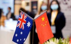 Австрали Хятадын хөрөнгө оруулалтыг цензуртэйгээр хүлээн авна