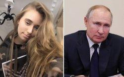 Пандорагийн баримтаар Путины нууц охин ил болсон уу?
