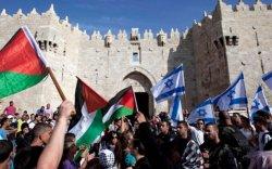 Палестин Израильтай энх тайван тогтооход бэлэн гэлээ