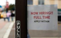 Их Британид цалин нэмэгдсэн ч 1.2 сая ажлын байрны хомсдол үүсчээ