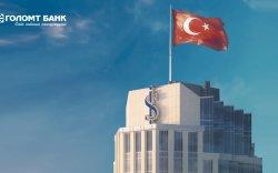 """Голомт Банк нь БНТУ-ын İş Bank-тай корреспондент харилцаа тогтоож """"Турк Лира"""" валютыг шинээр нэвтрүүллээ"""
